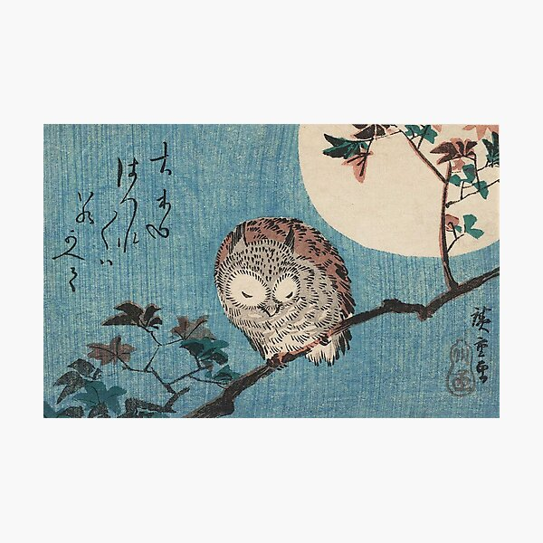 HD Small Horned Owl on Maple Branch under Full Moon, by Utagawa Hiroshige HIGH DEFINITION Photographic Print