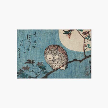 HD Small Horned Owl on Maple Branch under Full Moon, by Utagawa Hiroshige HIGH DEFINITION Art Board Print