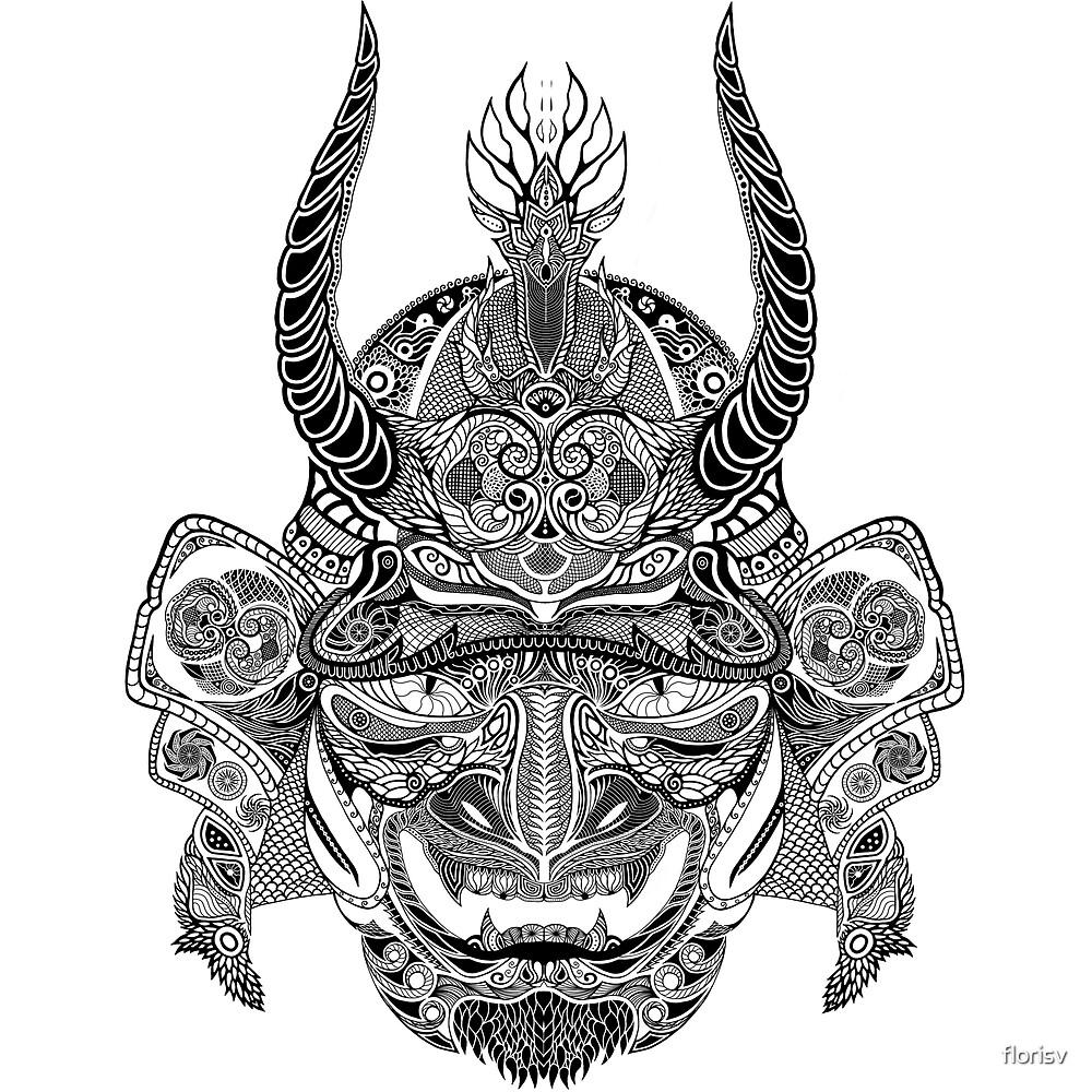 Samurai Mask by florisv