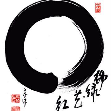 Zen Circle by meganbxiley