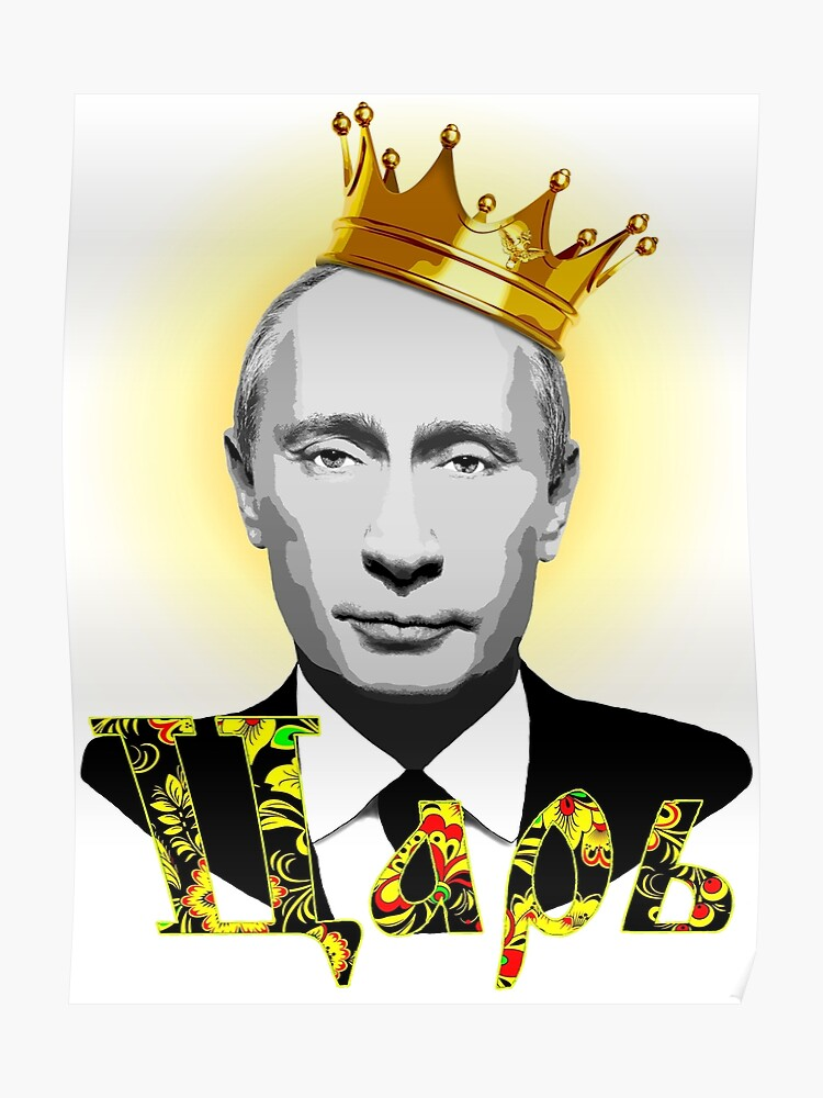 Image result for putin crown cartoon