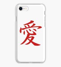 Love - Japanese iPhone 8 Case
