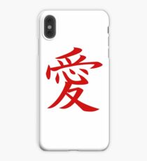 Love - Japanese iPhone XS Max Case