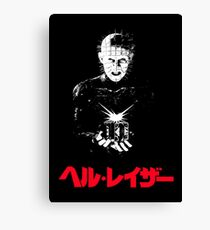 Hellraiser Canvas Print