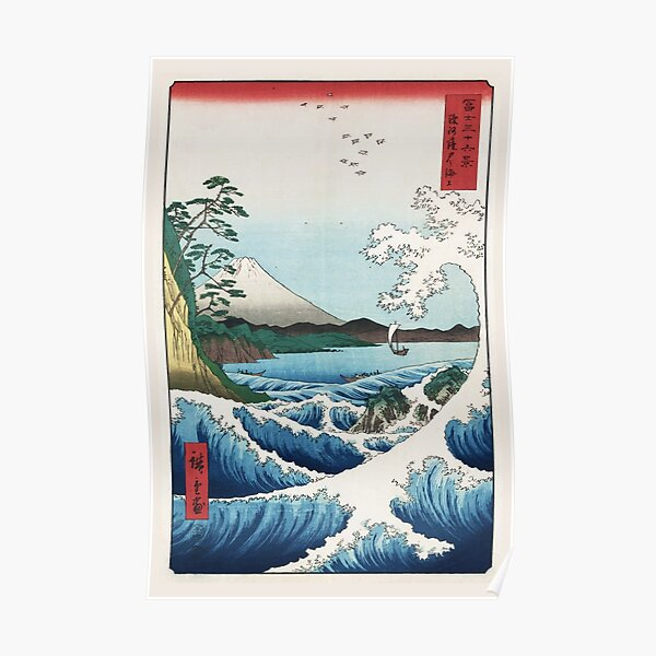 Hiroshige  the Sea off Satta Japan with nature and fishermen by Japanese ukiyo-e artist nature painting HD HIGH QUALITY Poster