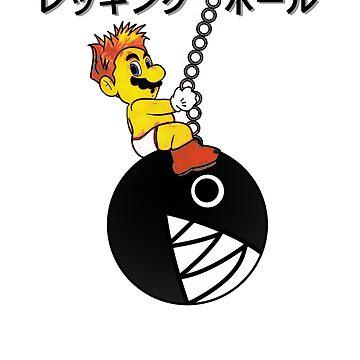 Mario Wrecking Ball (Sticker Version) by Rodmarck