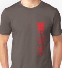 KARMA 01 T-Shirt