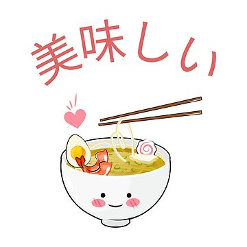 Oishii Japanese soup by AndroidZ
