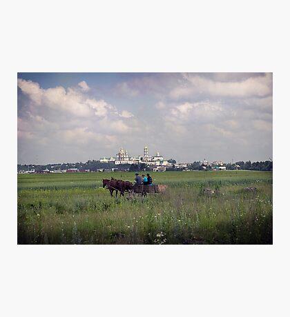 Pochaiv Monastery, Ukraine Photographic Print