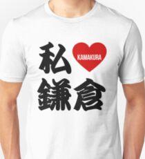 I Love Kamakura Kanji Unisex T-Shirt