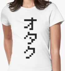 OTAKU 8 Bit Pixel Vertical Japanese Katakana Women's Fitted T-Shirt