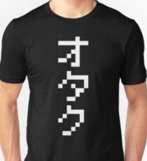 OTAKU 8 Bit Pixel Vertical Japanese Katakana Unisex T-Shirt