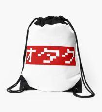 OTAKU 8 Bit Pixel Block Japanese Katakana Drawstring Bag