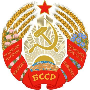Belorussia by romeobravado