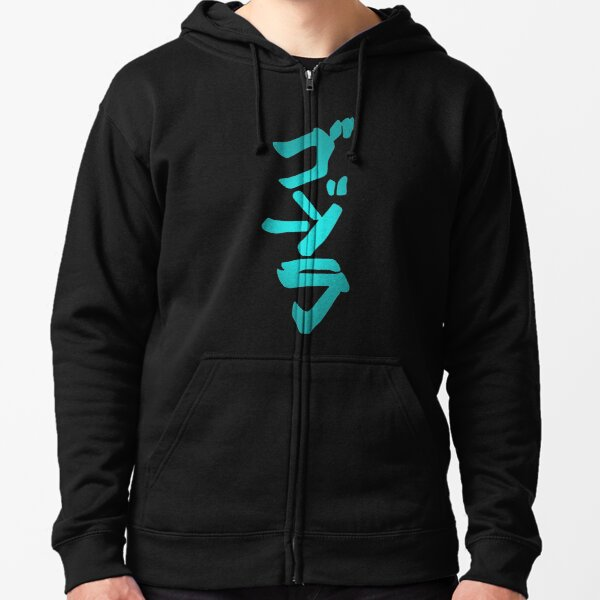 King of the Monsters Zipped Hoodie