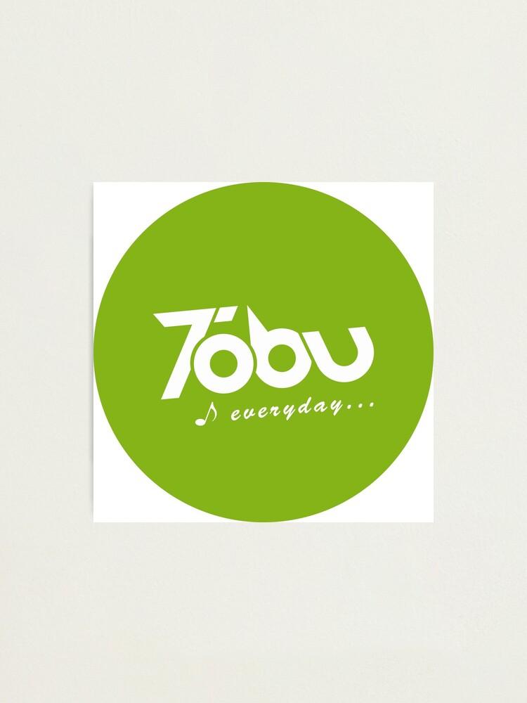 Alternate view of Tobu Everyday - Green Photographic Print