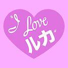 I Love ルカ Parody by David Sprinkle