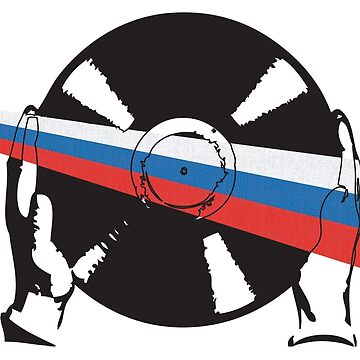 Russian Flag Vinyl by McFrys