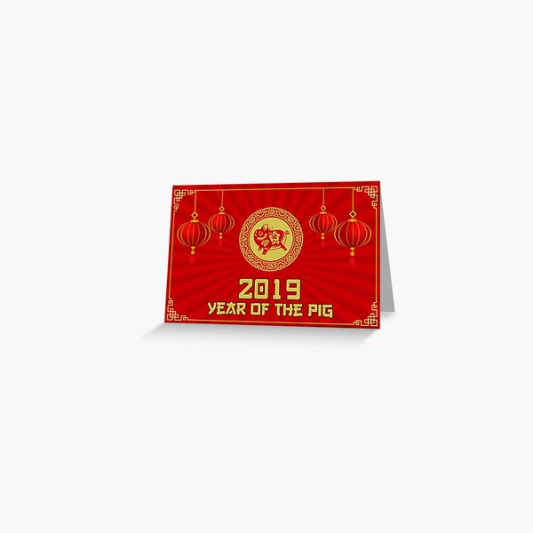 Year of the pig Chinese New Year 2019 card Greeting Card
