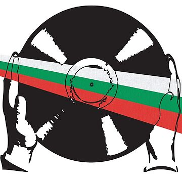 Bulgarian Flag Vinyl by McFrys