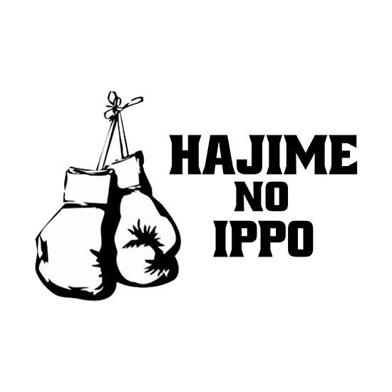 """Hajime No Ippo"" Posters By Slidou"