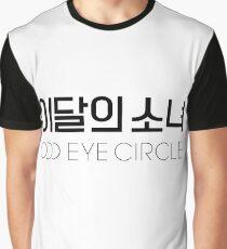 LOONA Odd Eye Circle / LOOΠΔ / 이달의 소녀 / logo Graphic T-Shirt
