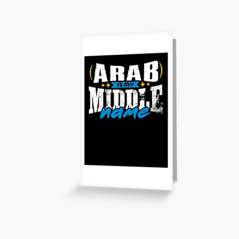 ARAB 01 Greeting Card