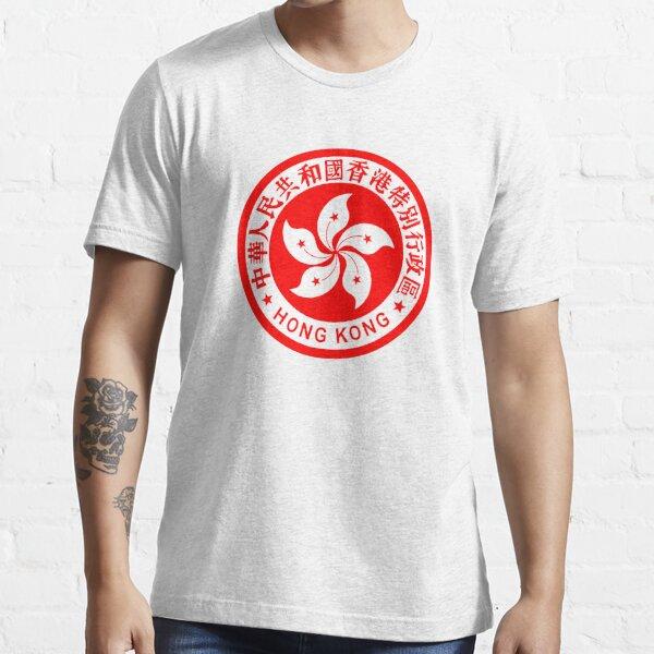 Emblem of Hong Kong Essential T-Shirt