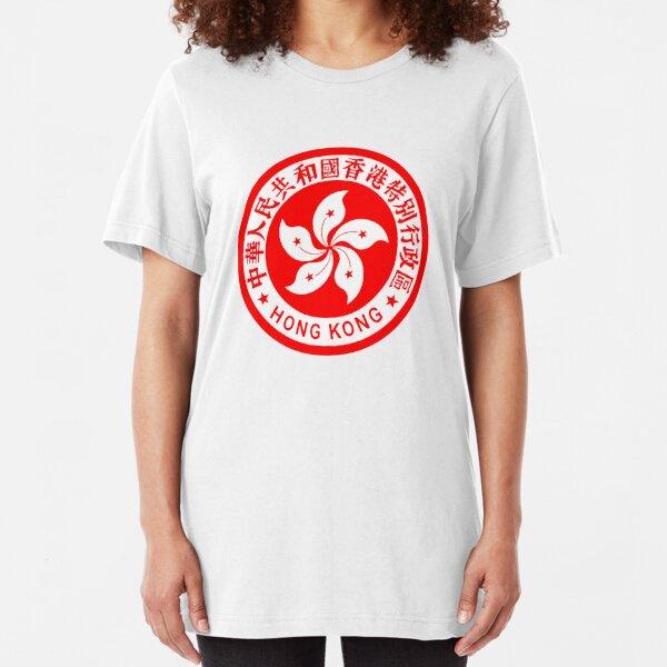 Emblem of Hong Kong Slim Fit T-Shirt