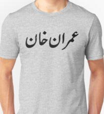 Imran Khan Unisex T-Shirt