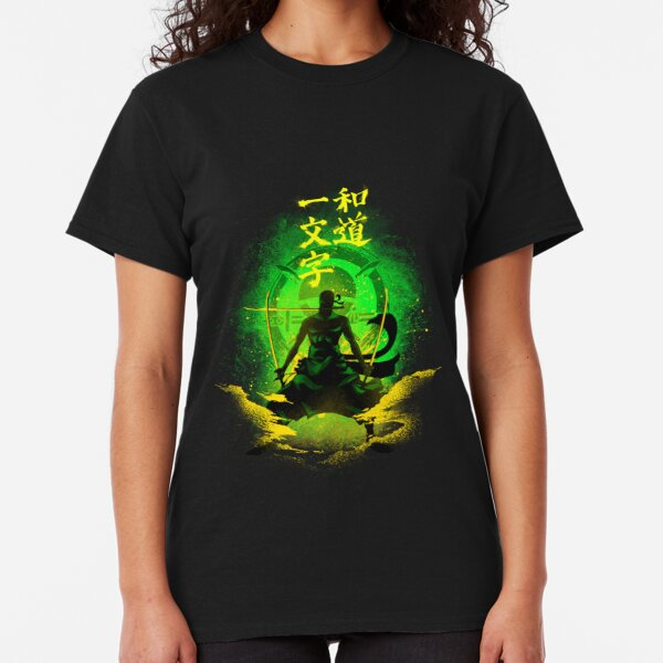 Straight Road of the Harmony - green Classic T-Shirt