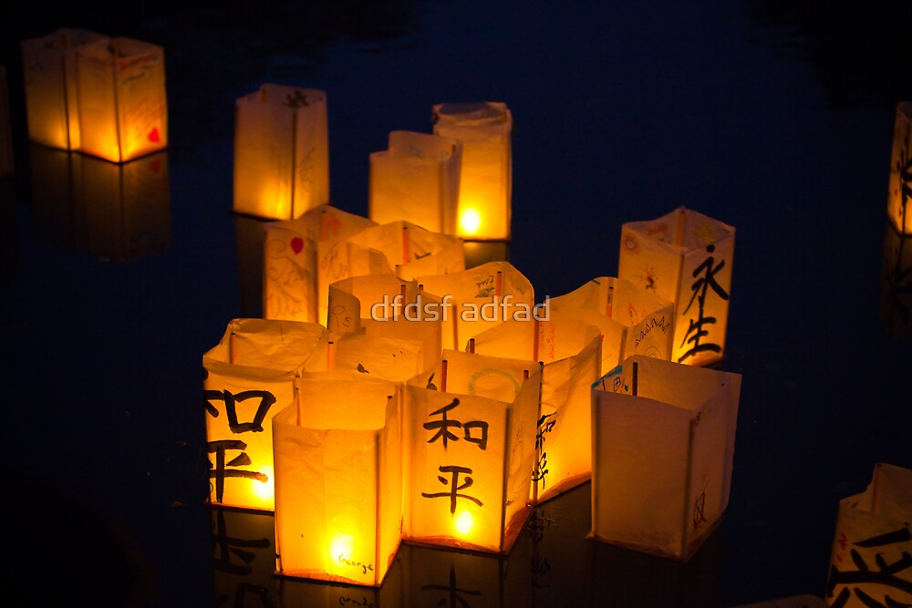 Quot Japanese Lantern Festival Of Lights Quot By Ron Risman