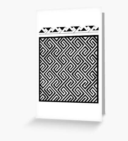 109 - PICTISH KEY PATTERN - DAVE EDWARDS - - INK - 1985 Greeting Card