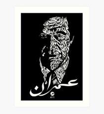 Imran Khan - Original by Ammaart Art Print
