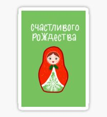 Russian Matryoshka Doll Christmas Print Sticker