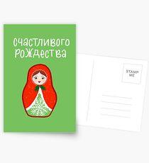 Russian Matryoshka Doll Christmas Print Postcards