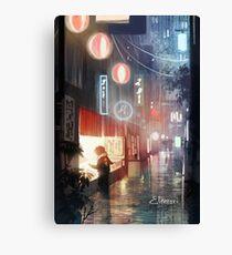 Night in Tokyo Canvas Print