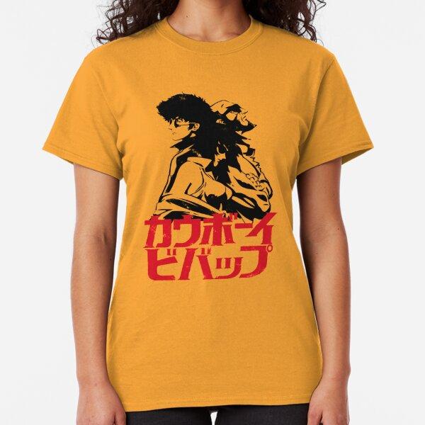 001 Space cowboy Jap Classic T-Shirt