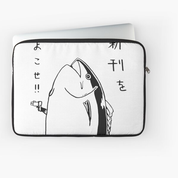 Fish – Holdup Laptop Sleeve