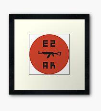 EZ AK Framed Print