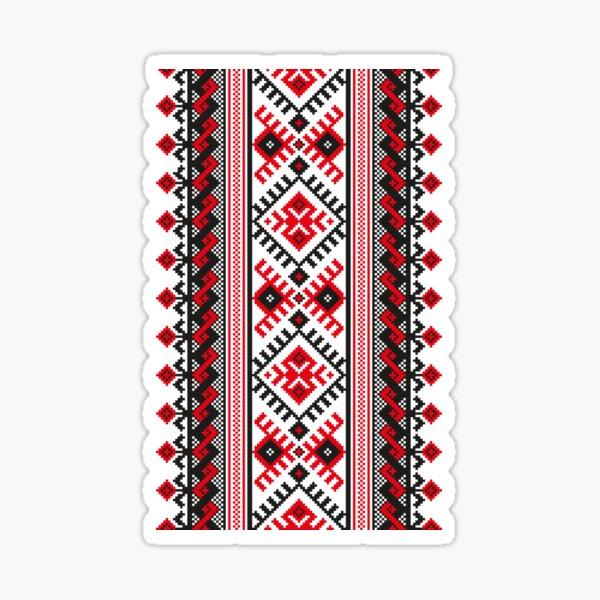 Vyshyvanka /  Embroidery Sticker
