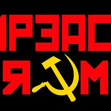 Impeach trump - Soviet Hammer and Sickle by Thelittlelord