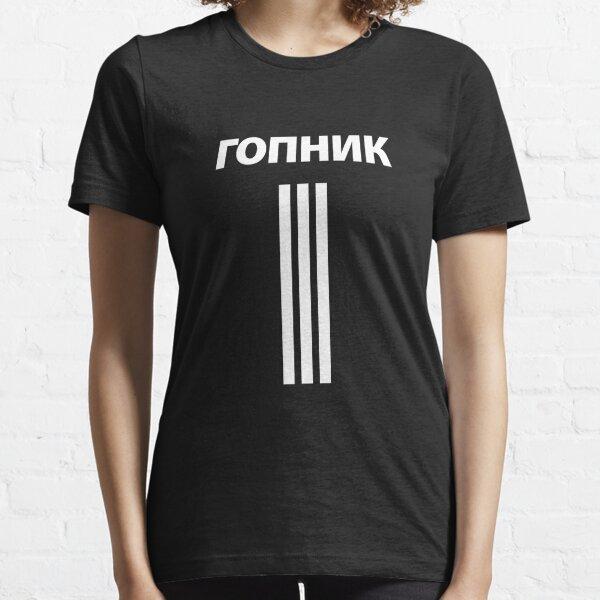 го́пник (Gopnik) Squatting Slav Meme 3 Stripes [WHITE] Essential T-Shirt
