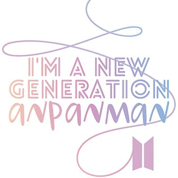 i'm a new generation anpanman by madiamondring
