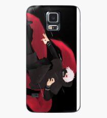 Ken kanji Case/Skin for Samsung Galaxy