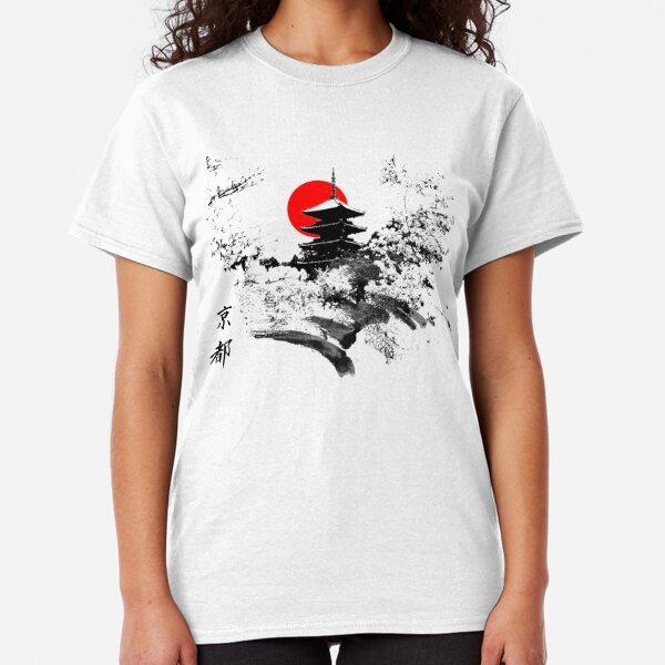 Kyoto Japan Old Capital Classic T-Shirt