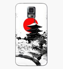 Kyoto Japan Old Capital Case/Skin for Samsung Galaxy