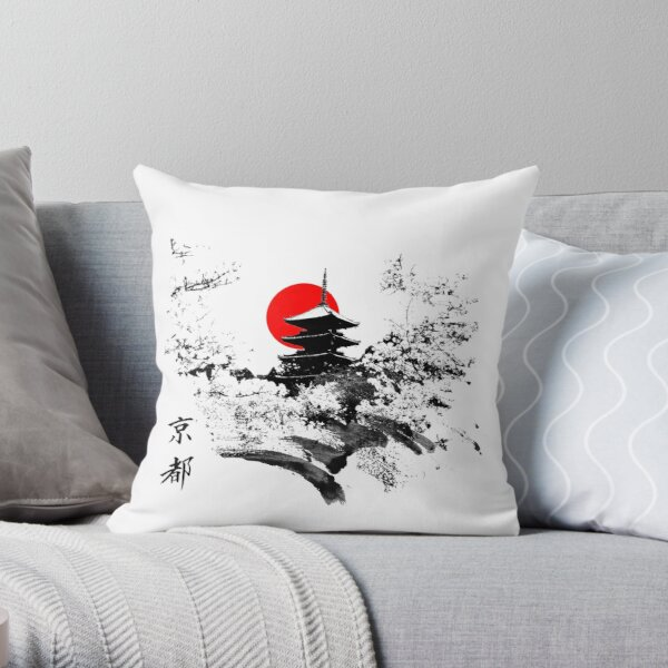 Kyoto Japan Old Capital Throw Pillow