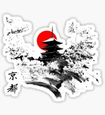 Kyoto Japan Old Capital Sticker