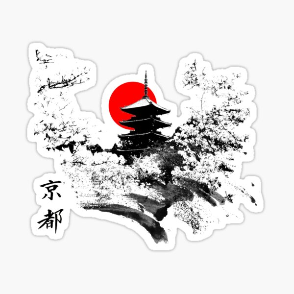 Kyoto Japon ancienne capitale Sticker